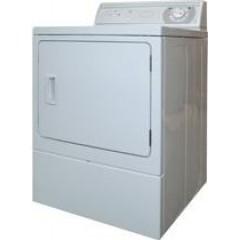 Профессиональная сушильная машина вязьма лс-8