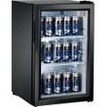 Барный холодильник convito sc68