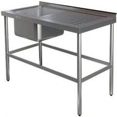 Ванна моечная atesy всмц-1/1200 с правым столом